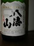 八海山 特別純米原酒 生詰 夏限定