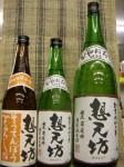 想天坊-特別純米酒-ひやおろし