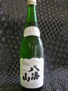 八海山-特別純米原酒生詰め