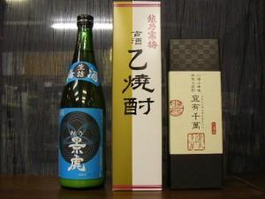 越乃寒梅 乙焼酎 + 八海山 米焼酎「宜有千萬」+ 越乃景虎 梅酒「かすみ生酒」