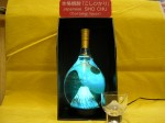 富士山ボトル1