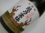 越乃寒梅-超特撰500ml 大吟醸酒